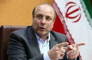 واکنش قالیباف به حادثه نفتکش ایرانی +عکس