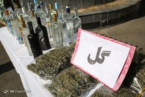 کشف محموله 1600 کیلوگرمی مواد مخدر در تهران