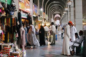 فیلم/ آیا سوغاتیهای عربستان متبرک هستند؟