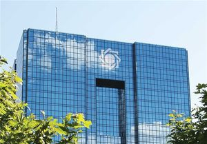 راهکار بانکمرکزی برای نظارت بر اجرای بخشنامه کاهش سود