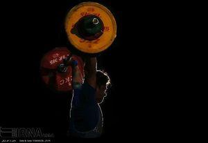 فدراسیون جهانی وزنه برداری ۹ کشور را تعلیق کرد