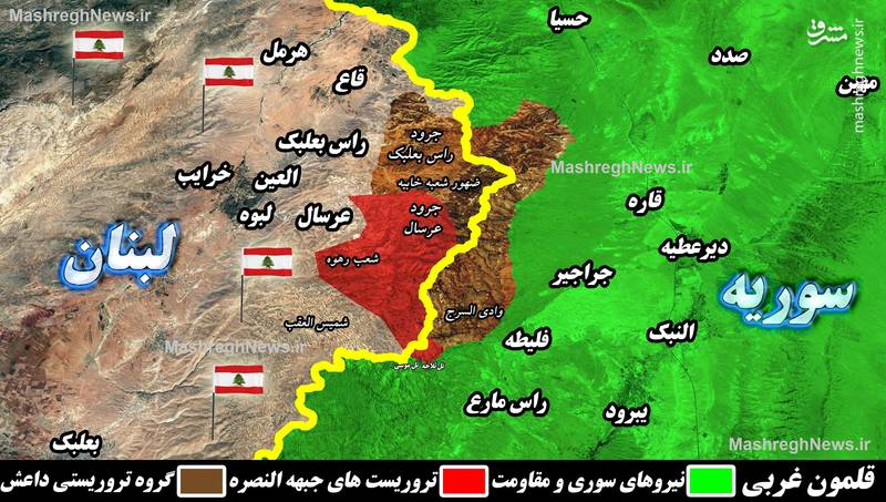 در ۲۴ ساعت نخست حمله حزبالله به القلمون چه گذشت؟/ ماجرای کمینی که ۷ شهید از حزبالله گرفت