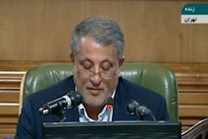 فیلم/ بغض محسن هاشمی در شورای شهر تهران