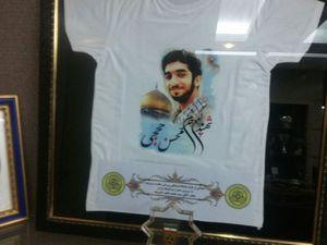 عکس/ یادبود شهید حججی در موزه فدراسیون فوتبال