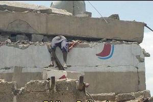 عکس/ حمله جنگندههای سعودی به یک خوابگاه در صنعاء