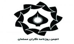 نتایج انتخابات انجمن روزنامهنگاران مسلمان
