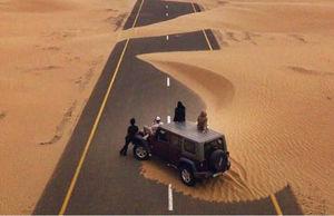 عکس/ نمایی جالب از دُبی