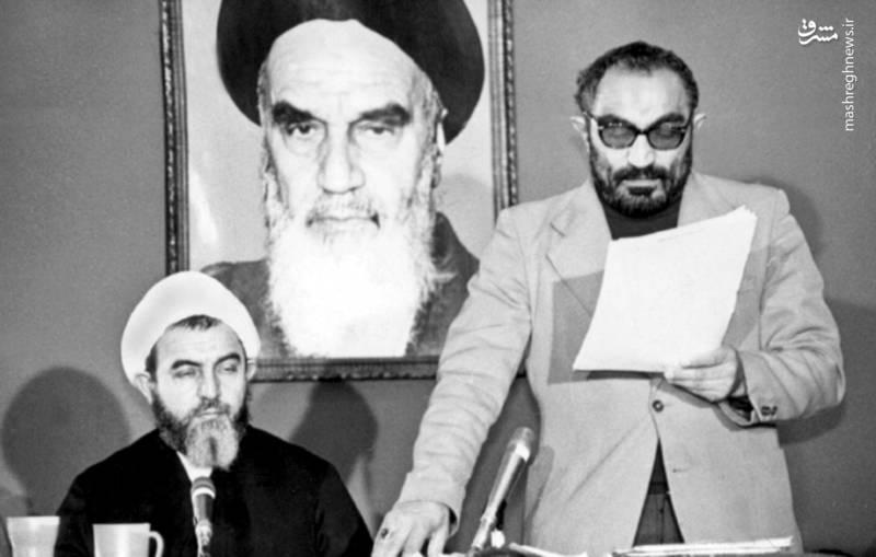 شهید مظلوم سید اسدالله لاجوردی در کنار مرحوم آیت الله محمدی گیلانی