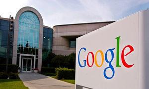 عکس/ بیلبورد تبلیغاتی گوگل برای استخدام