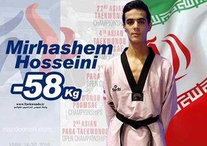 میرهاشم حسینی چهارمین طلایی کاروان ایران در یونیورسیاد شد