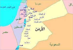 تداوم تظاهرات اردنیها در مخالفت با واردات گاز از رژیم صهیونیستی