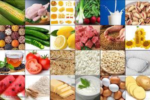 نوسانات قیمت کالاها در آستانه نوروز