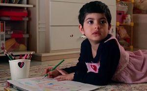 فیلم/ نگاه کودکان به دعوای والدین