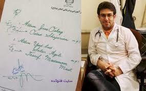 پزشک تبریزی تمام اعترافات اش را انکار کرد