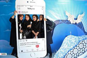 عکس/ حس خوبودوستداشتنی برای دختران تهرانی