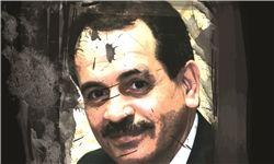 حکم اعدام رئیس عرفان حلقه صادر شد