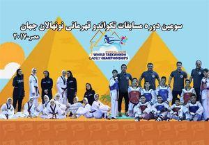 عکس/ ملیپوشان تکواندوی ایران کنار اهرام ثلاثه مصر