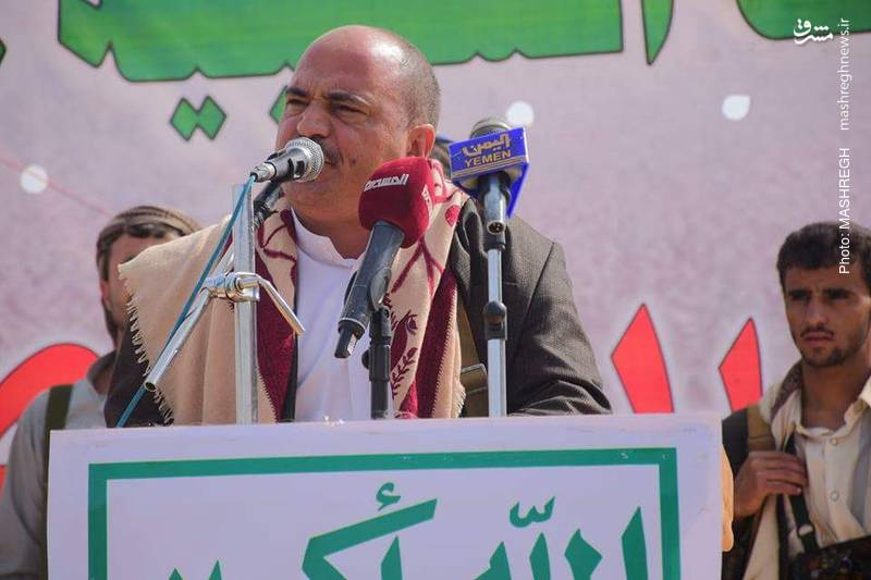 قیام مردم یمن در صنعا