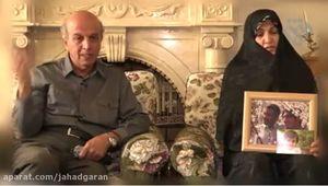 فیلم/ خانه مهندس شیرازی یک روز بعد از شهادت فرزندش