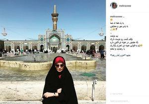 تصویر متفاوت خانم بازیگر در حرم امام رضا (ع)