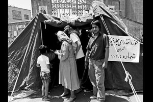 اولین انتخابات جمهوری اسلامی