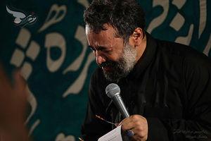 حرم تا حرم از دم ایوون طلا پیاده میریم سینه زنون کربلا - محمود کریمی