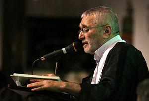 صوت/ مداحی سوزناک حاج منصور برای امام باقر(ع)