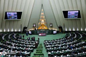 علت راهاندازی سامانه قانونگذاری در مجلس