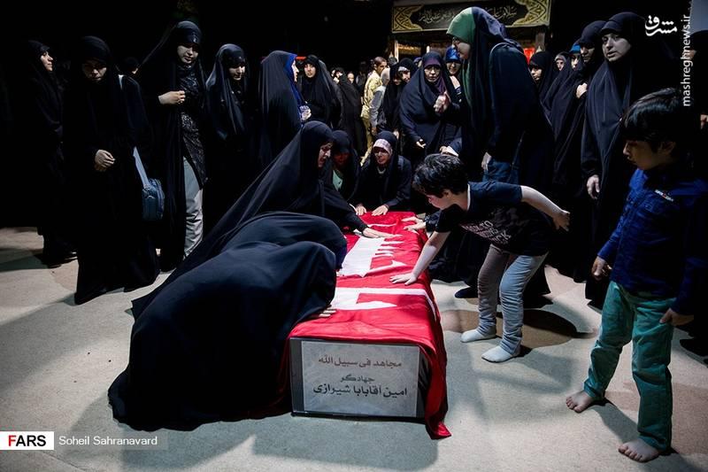 وداع با پیکر شهید جهادگر «امین آقا بابا شیرازی»