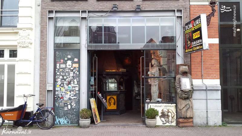 موزه مخوف و ترسناک شکنجه آمستردام