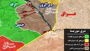 نیروهای مقاومت به ۸۵ کیلومتری شهر دیرالزور رسیدند+ نقشه میدانی