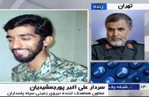 فیلم/ جزئیات انتقال پیکر شهید حججی به ایران