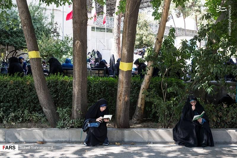 دعای عرفه در دانشگاه تهران