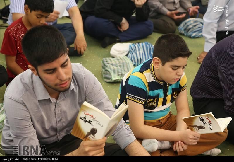 دعای عرفه در مصلی امام خمینی(ره)
