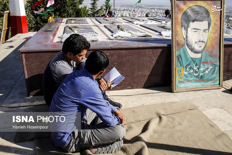 مراسم دعای عرفه در شیراز