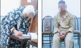 زن حسود برای خواهرش مزاحم تلگرامی اجیر کرد !