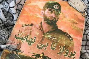 کتاب پرواز تا بی نهایت - شهید عباس بابایی - کراپشده