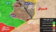 وحشت بر آخرین پایگاه داعش در سوریه حاکم شد +نقشه