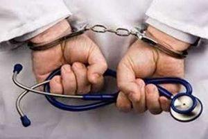 محکومیت یک پزشک به مداوای رایگان ۱۰۰ بیمار