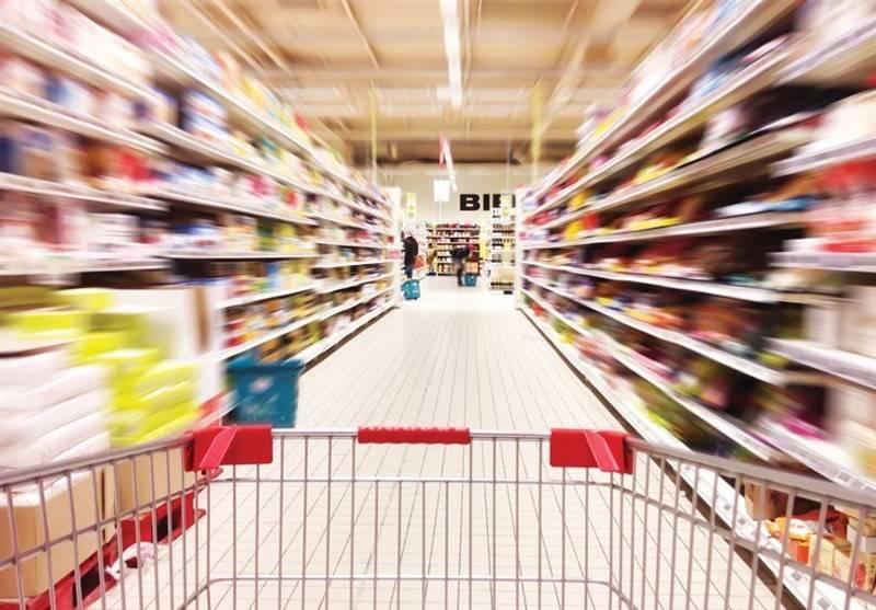 کالاهای مصرفی