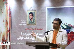 روایت یک بازیگر از ارتباط یک رمان با شهید حججی + عکس