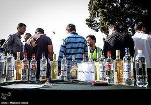 کشف مشروب الکلی با برادههای «طلا» +عکس