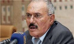 سخنرانی توهین آمیز عبدالله صالح علیه انصارالله
