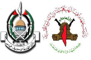 واکنش «حماس» و «جهاد اسلامی» به اقدام حزبالله