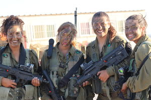 زنان ارتش اسرائیل