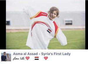 عکس/ پیام همسر اسد برای تیم ملی سوریه