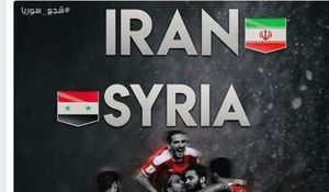 حمایت عراقیها از تیم ملی سوریه +عکس