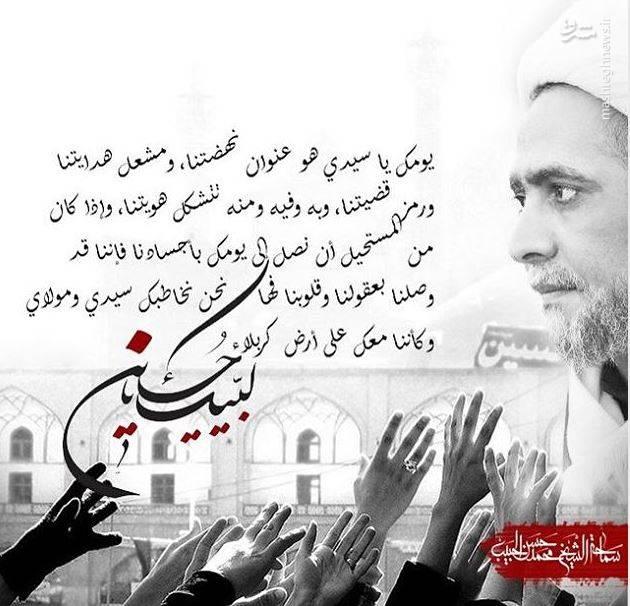 2041603 - روایتی از محدودیتهای آل سعود بخاطر علما/ روحانیونی که حق پوشیدن لباس روحانیت ندارند +عکس