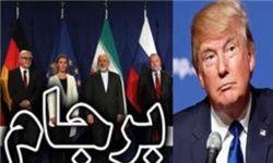 اتحاد ملی در برابر تهدیدات
