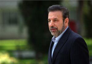 رئیس جمهور فرانسه چه زمانی به ایران میآید؟